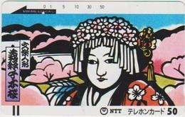 JAPAN - 330-038 - Japan
