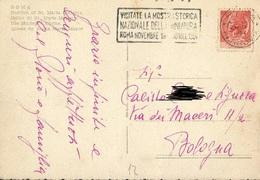 TIMBRO SU CARTOLINA VISITATE LA MOSTRA STORICA NAZ. DELLA MINIATURA ROMA 1953/54 - Timbri Generalità