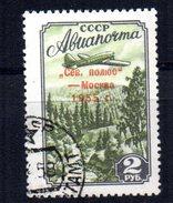 Sello Nº A-103 Rusia