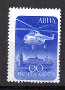 Sello Nº A-112  Rusia - Nuevos