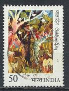 °°° INDIA - Y&T N°819 - 1984 °°° - India