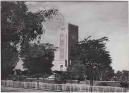 AK - Kuwait Clock Tower In The Secondary School - 1961 - Koweït