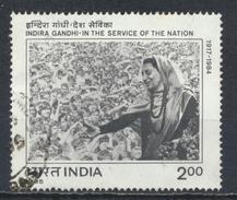 °°° INDIA - Y&T N°847 - 1985 °°° - Usados