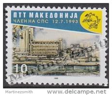 Macedonia 1995 Yvert 57, Admission In The UPU - MNH - Macedonia