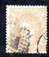 XP2323 - SPAGNA 1870 ,  Il 12 Cuartos N. 113 Usato - 1870-72 Reggenza