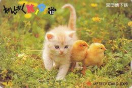 Carte Prépayée Ancienne Japon - ANIMAL - CHAT / Série KIDS 1 - CAT Japan Prepaid Card 13/22 - KATZE Metro Karte - 3379 - Gatos