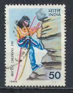 °°° INDIA - Y&T N°883 - 1986 °°° - Indien