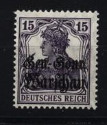 Deutsche Post In Polen,12a,xx,gep. - Besetzungen 1914-18