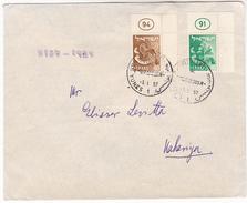 1957 Han Yunes  ISRAEL COVER  NUMBERED CORNER Stamps LION Etc Lions - Israel