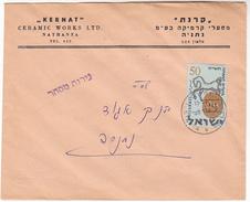 1958 Nathanya ISRAEL Stamps COVER From KERNAT CERAMIC WORKS - Israel