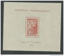 Madagascar  BF N° 1 X Exposition Internationale De Paris, Le Bloc Trace De Charnière Sinon TB