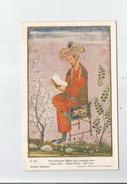 THE EMPEROR BABUR AS A YOUNG MAN .(124)  PERSIAN STYLE . MOGUL SCHOOL. 16 TH CENT. - Iran