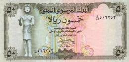 YEMEN ARAB P. 15b 50 R 1978 UNC - Yémen