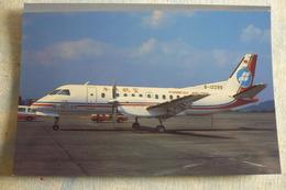 SAAB 340    FORMOSA AIRLINES  B 12299