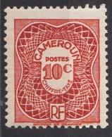 J24 Cameroun 1947  POSTAGE DUE STAMPS Nuovo MNH