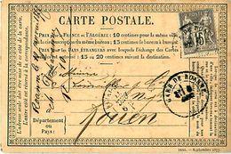 Cpa Précurseur  1877 De GARE DE ROANNE 42 à Rouen - Roanne