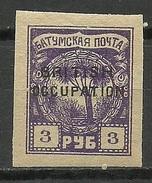 BATUM Batumi RUSSLAND RUSSIA 1919 Michel 5 *
