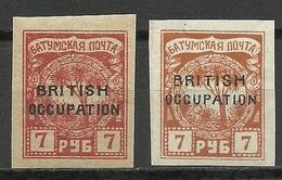 BATUM Batumi RUSSLAND RUSSIA 1919 Michel 18 * Genuine + Fake