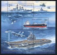 UKRAINE 2004 Shipbuilding Block MNH / **.  Michel Block 44 - Ukraine