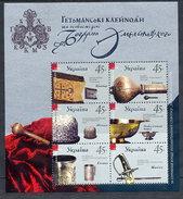 UKRAINE 2004 Khmelnitzky Relics Block MNH / **.  Michel Block 43 - Ukraine