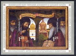 UKRAINE 2003 Foundation Of Maniavsky Monastery Block MNH / **.  Michel Block 41 - Ukraine