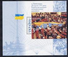 UKRAINE 2001 10th Anniversary Of Sovereignty Block MNH / **.  Michel Block 32 - Ukraine