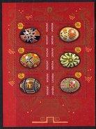 UKRAINE 2000 Easter Block MNH / **.  Michel Block 23 - Ukraine