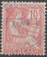 Dédéagh 1902-1911 N° 11 Type Blanc Belle Oblitération Centrée (D31) - Usados