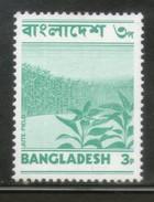 Bangladesh 1973 Jute Field Plant Tree Sc 43 MNH # 3658A - Bangladesch