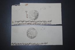 Lot De 2 Anciens Cachet De Généralités ? En Arabe à Voir - Cachets Généralité