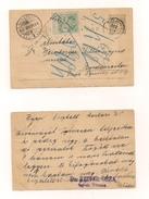 Ganzsache 5 Filler - 1928 - Echt Gelaufen - Mit Zusätzlich Aufgeklebter Stempelmarke 30filler Aus 1898