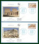 France FDC Silk Soie UNESCO 1987 N° S98 / 99 Grèce + Egypte