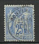 France  1876  Canc. - Usati
