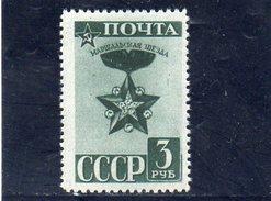 URSS 1944 **