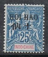 HOI-HAO N°24 N** - Hoï-Hao (1900-1922)