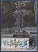 = Le Prince Albert 1er Congrès International (Géographie Zoologie) Carte Postale 1er Jour Monaco 29.11.97 N°2145 - Cartoline Maximum