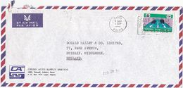 1972 NIGERIA AIr Mail COVER ROAD SAFETY DRIVE ON RIGHT Stamps