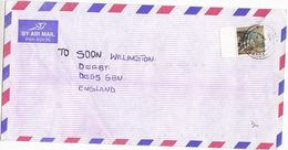 Air Mail UGANDA COVER 500/- CROCODILE Stamps To GB - Uganda (1962-...)