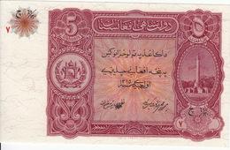 * AFGHANISTAN 5 AFGHANIS 1315 (1936) P-16 UNC [AF202r] - Afghanistan