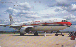 Télécarte Japon / 110-011 - AVION / CHINA EASTERN AIRLINES - AIRLINE Air Plane JAPAN Phonecard - Aviation - 2155 - Avions