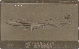 Télécarte DOREE Japon / 110-016 - AVION / AIR CHINA AIRLINES - AIRLINE JAPAN GOLD Phonecard - Aviation 2165 - Avions