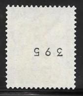 Germany, Berlin, Scott # 9N555 MNH Plate # Bronze Flagon,  1989 - Unused Stamps