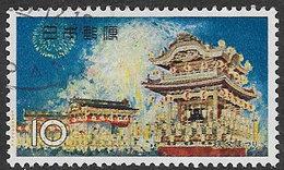 Japan SG963 1965 Regional Festivals 10y Good/fine Used [33/28417/5D] - Oblitérés