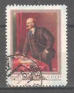 Russia/USSR 1956,Vladimir Lenin,Sc 1821,USED