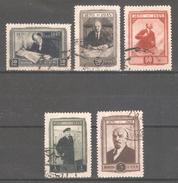 Russia/USSR 1945,Vladimir Lenin,75th Birth Anniv,Sc 1002-1006,USED