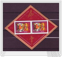 Canada, 1998, #1708, Année Chinoise Du Tigre Avec Surimpression, Félin, Year Of The Tiger