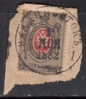 Surcharge 1882 Russia On Piece, Postmark ?????  As Scan - 1857-1916 Imperium