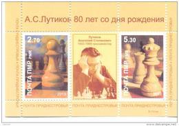 2013. Transnistria,  A. Lutickov, Grand Chess Master, S/s, Mint/**