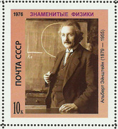 ALBERT EINSTEIN  - KNOWN PHYSICS  - 1 Stamp   LIMITED EDITION!!!! MINT  CINDERELLA