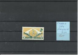 ETIOPIA YVERT   384   ( FIRMADO ATLETA OLIMPICO)